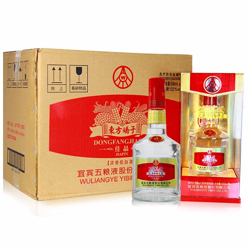 宜宾五粮液股份 52度东方娇子浓香型白酒 佳品 500ML*6瓶整箱装
