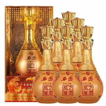 52°西凤凤之星五星珍藏西凤酒 浓香型白酒500ml(6瓶装)