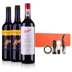 澳洲高品质葡萄酒酒具套装