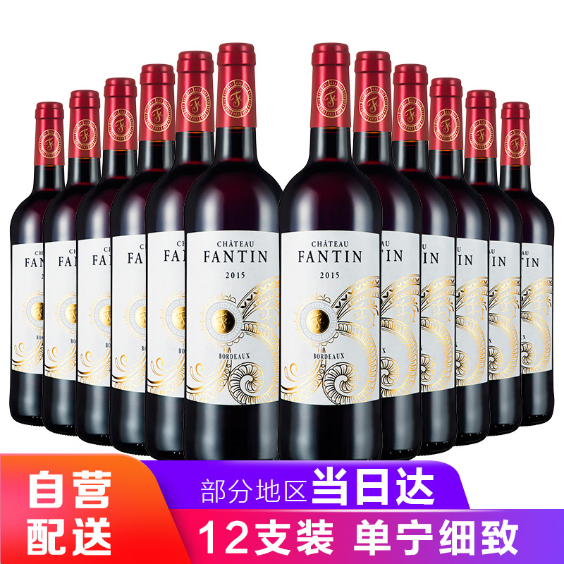 【买一赠一到手12支】拉蒙芳汀法国原瓶进口波尔多AOP干红葡萄酒整箱装750ml*6