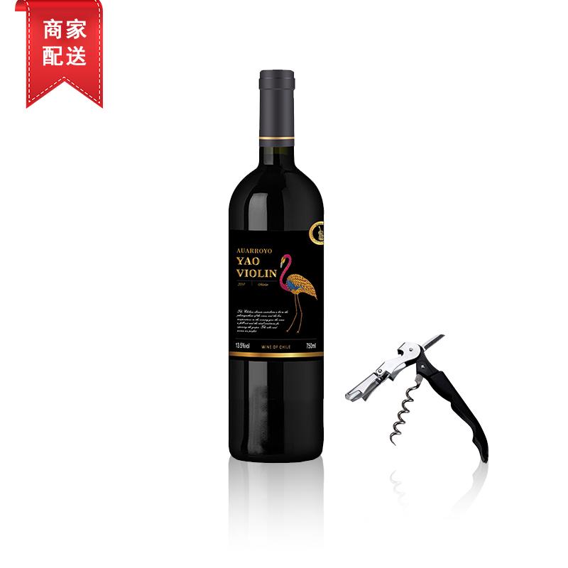 瑶提琴火烈鸟干红葡萄酒750ml单只