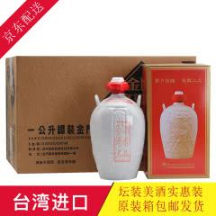 58°金门高粱酒坛装礼盒台湾白酒整箱1000ml(6瓶装)