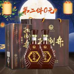 【酒厂直营】52°扳倒井窖藏10_500ml(双瓶装)