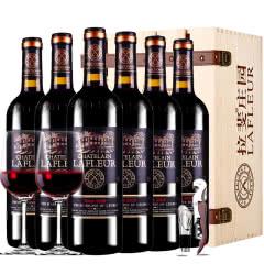 法国进口红酒拉斐庄园2008珍酿原酒进口红酒特选干红葡萄酒红酒整箱木盒礼盒装750ml*6