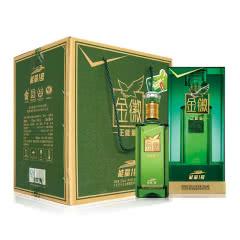 甘肃金徽酒52度正能量1号500mL*4瓶整箱装浓香型纯粮固态发酵白酒