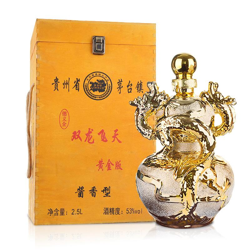 53°贵州茅台镇 双龙飞天黄金版 酱香型白酒礼盒2.5L