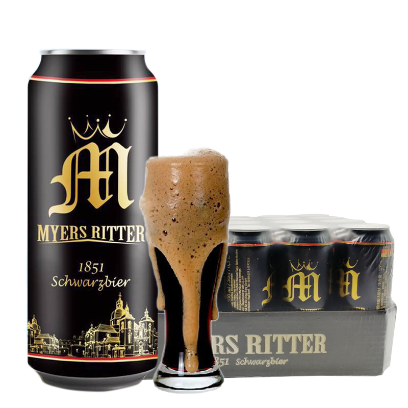 德国啤酒 原装进口麦尔斯骑士啤酒 黑啤酒500ml*24听