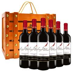 法国原酒进口红酒 红羽干红葡萄酒(高档木盒礼盒)750ml*6瓶整箱