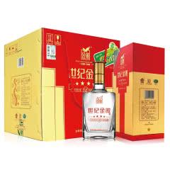 52°金徽酒世纪金徽四星500mL*4整箱装甘肃名酒浓香型纯粮白酒