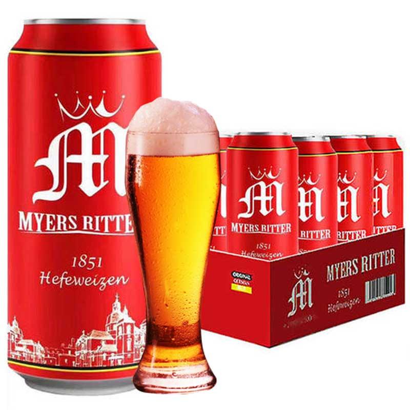 德国啤酒 原装进口麦尔斯骑士啤酒 白啤酒500ml*24听