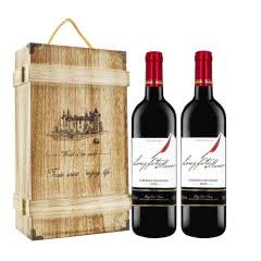 法国原酒进口红酒 郎菲庄园红羽 干红葡萄酒750ml*2瓶(礼盒装)