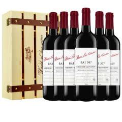 澳洲原酒进口红酒 整箱干红葡萄酒750ml*6支