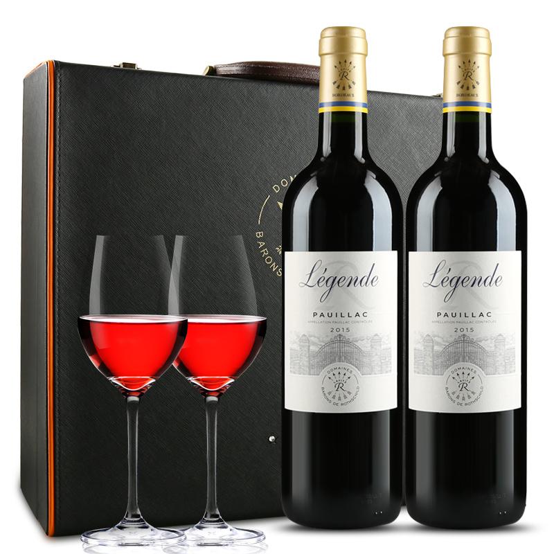拉菲红酒 原瓶进口红酒  拉菲传奇波亚克干红葡萄酒 礼盒装 750ml*2