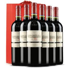 【拉菲正品 ASC防伪】拉菲巴斯克十年红葡萄酒 智利原瓶进口红酒 整箱750ml*6