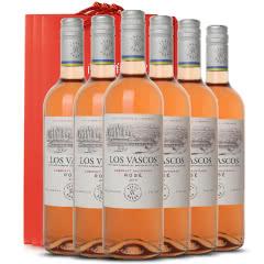 【拉菲正品 ASC防伪】拉菲巴斯克桃红葡萄酒 智利原瓶进口红酒 拉菲干红 750ml*6