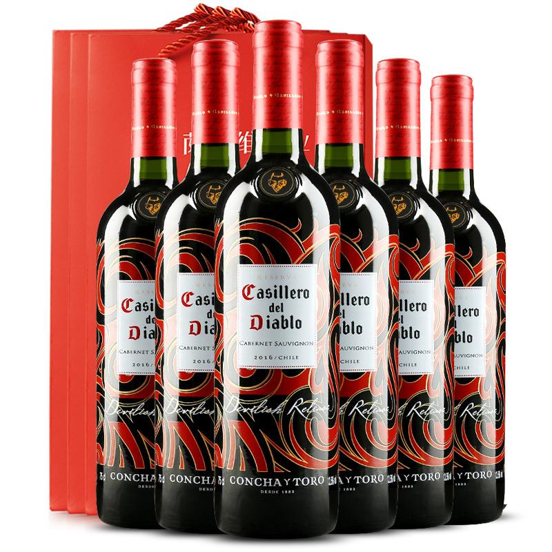 智利原瓶进口红酒 干露红魔鬼红葡萄酒 整箱 红魔鬼魔域之火赤霞珠 750ml*6