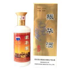 【东晟之美】53°贵州茅台振华酒 500ml (2018年)