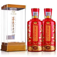 53°贵州保健茅台不老酒(2016年老酒)酱香型白酒红瓶 500ml(2瓶装)