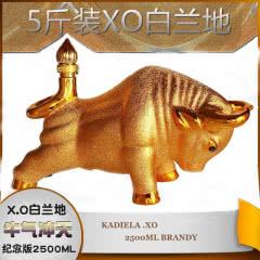 40°牛气冲天珍藏版XO大瓶洋酒 2.5L