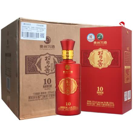 53°贵州茅台集团 习酒习窖10 纯粮食固态发酵 酱香型白酒 整箱500ml*6瓶