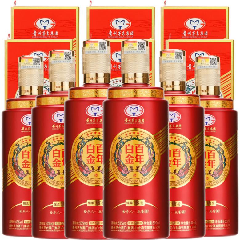 53°贵州茅台集团白金酒公司 酱香型500ml*6白金百年绵柔18酱酒 双色随机 6瓶整
