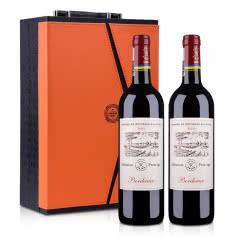 【随时随意波尔多】法国拉菲尚品波尔多法定产区红葡萄酒750ml(双支礼盒装)