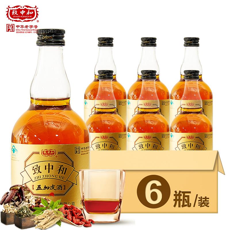 致中和保健酒养生酒小秘制五加皮酒 100ml*6瓶