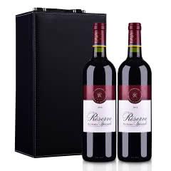 【随时随意波尔多】法国拉菲珍藏波尔多法定产区红葡萄酒750ml*2(礼盒装)