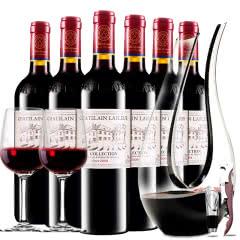 拉斐庄园2009珍酿原酒进口红酒典藏干红葡萄酒红酒整箱醒酒器装750ml*6