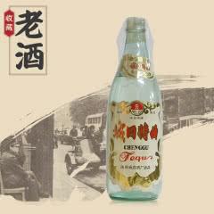 城固特曲 80年代产 高度陈年老酒  单瓶