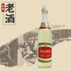 眉坞 80年出产 高度陈年老酒 稀缺收藏老白酒 摆柜佳品   单瓶
