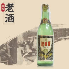 陈曲酒 80年代产摆柜酒 收藏白酒 高度陈年老酒  单瓶
