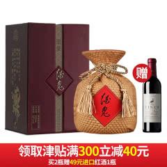 52°酒鬼酒原浆酒送礼礼盒装白酒500ml
