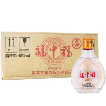 45°五粮液股份公司 福中福100ml*24瓶 浓香型小酒版 小瓶装白酒