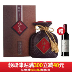 52°酒鬼酒陈酿送礼礼盒装白酒500ml