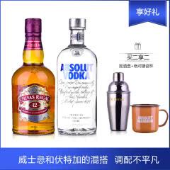 芝华士12年威士忌500ml+绝对伏特加原味500ml 调酒组合