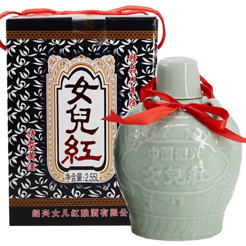 绍兴黄酒女儿红六年青瓷2.55L单盒价