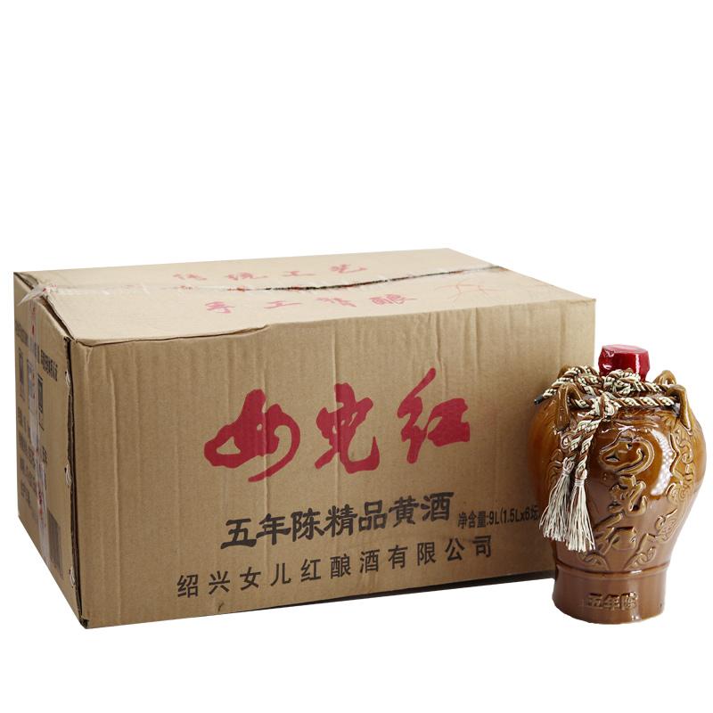 绍兴黄酒女儿红五年陈花雕酒1500ml*6坛