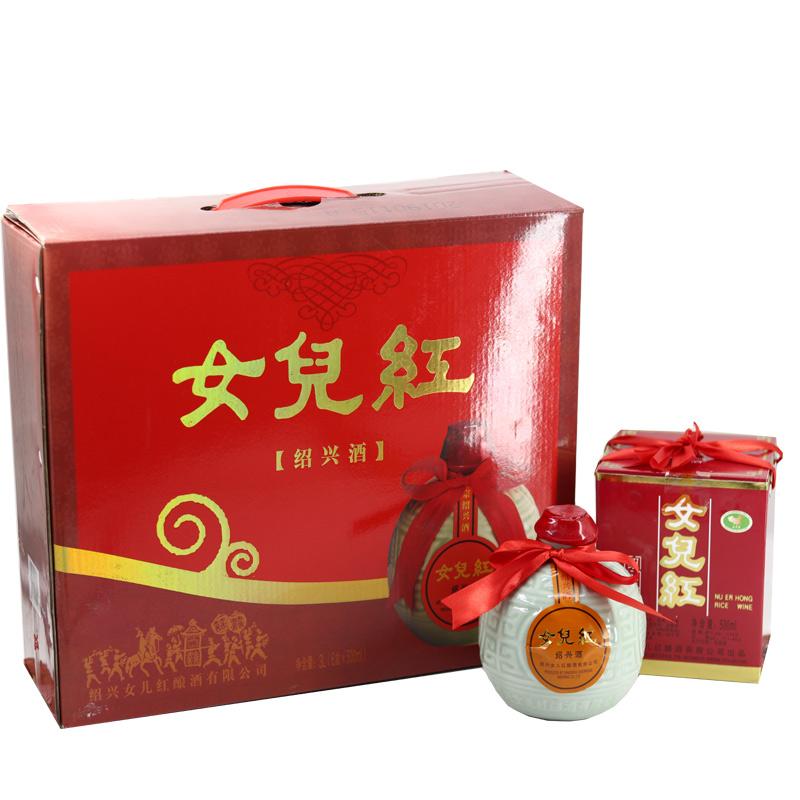 绍兴黄酒15°女儿红糯米花雕酒青瓷礼盒500ml*6盒整箱价