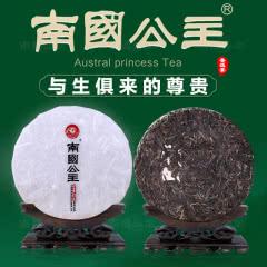 【鳯3升级归来】南国公主普洱茶生茶357g大茶树