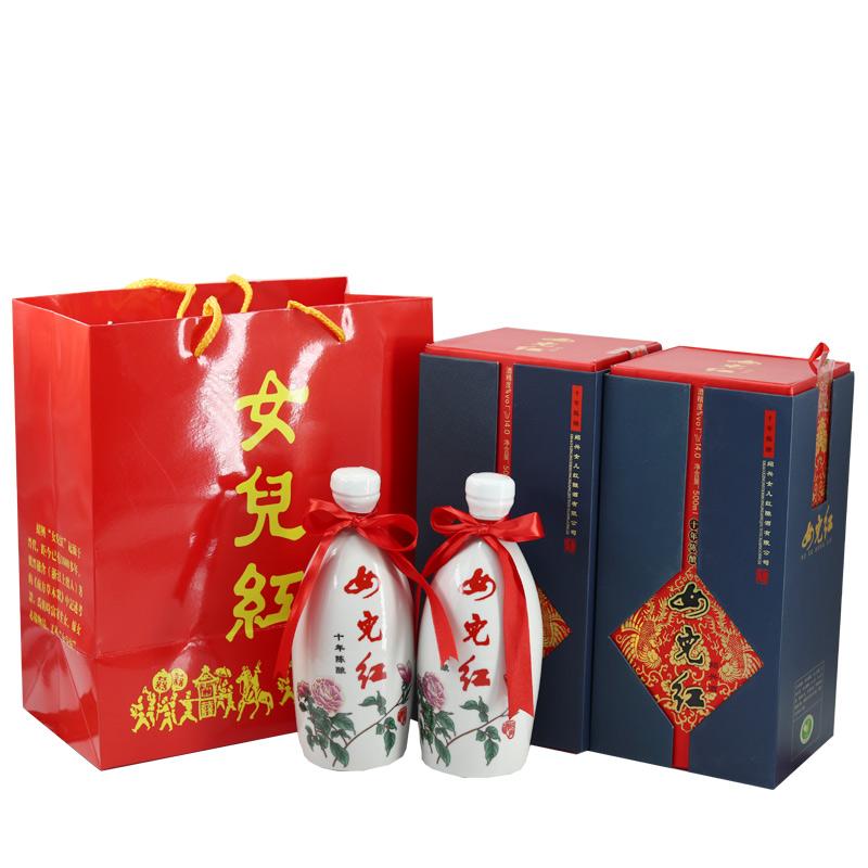 绍兴黄酒14°女儿红牡丹图十年500ml*2瓶送礼袋一只