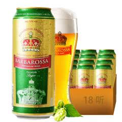 德国进口啤酒凯尔特人拉格啤酒黄啤酒500ml(18听装)