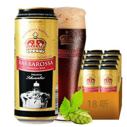 德国进口啤酒凯尔特人纯麦黑啤酒500ML(18听装)
