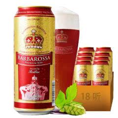 德国进口啤酒凯尔特人红啤酒500ml(18听装)
