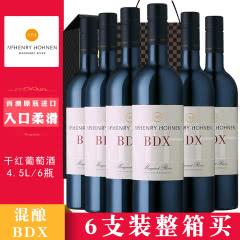M32整箱2016年份麦赫恩海瑟系列澳洲进口红酒BDX珍酿酒庄红葡萄酒单支装网红酒