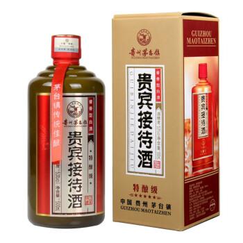 53°贵州茅台镇 纯元 贵宾接待酒 酱香型粮食礼盒白酒 500ml*6瓶整箱装