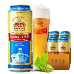 德国进口啤酒凯尔特人小麦白啤酒500ml(18听装)
