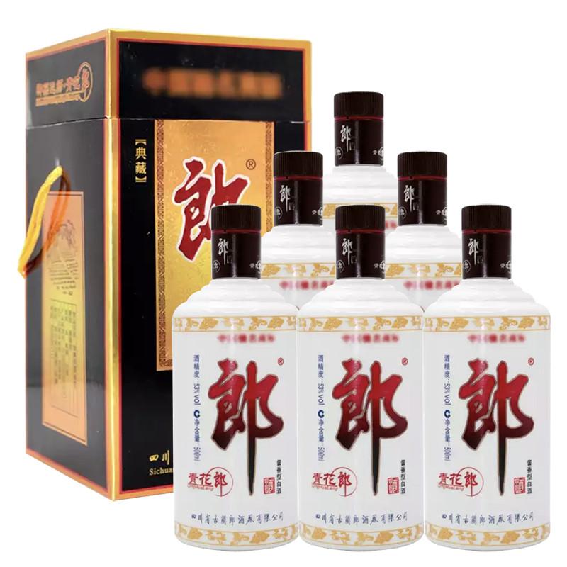 融汇陈年老酒 2008年53°郎酒 青花郎典藏500ml(6瓶装)