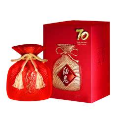 【限量发售】54°酒鬼酒 红坛70周年纪念酒  收藏版 一盒一码 皮质礼盒 700ml