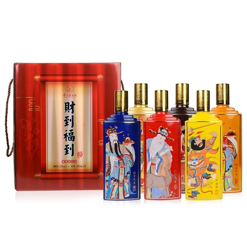 53°贵州茅台镇 中华传统文化财到福到礼品酒酱香型白酒整箱礼盒酒 500ml*6瓶